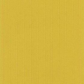 ЛАЙН II 3204 желтый, 89мм