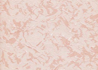 ШЁЛК 4240 персиковый, 200см